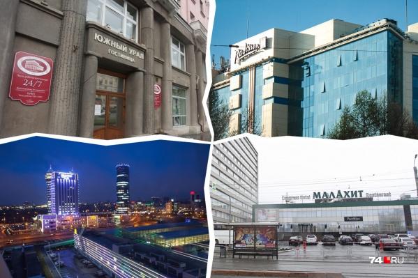 На гостиничном рынке Челябинска начались подвижки