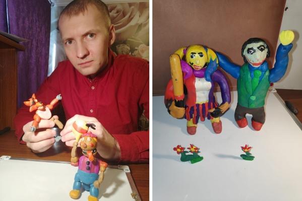 Алексею 40 лет, не женат, детей нет, занимается интернет-продвижением. До этого десять&nbsp;лет служил по контракту, офицер в запасе, после работал в банках специалистом по кредитным долгам<br>