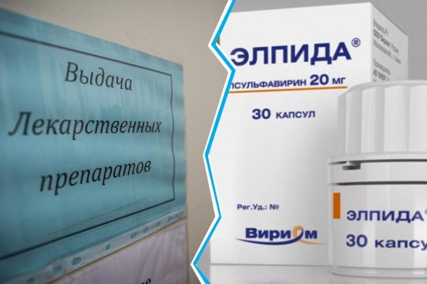 Упаковка «Элпиды», к закупке которой сейчас придираются антимонопольщики, в обычных аптеках стоит около 7 тысяч рублей. Это непосильная сумма для многих ВИЧ-инфицированных новосибирцев— при перебоях с бесплатными лекарствами они не смогут купить её самостоятельно