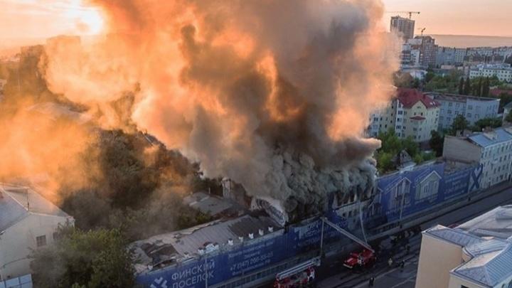 Управление по охране памятников: «За сохранность сгоревшего дома Веденеевых в Уфе отвечала мэрия»