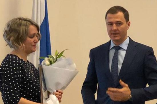Мэр наградил Елену на общегородской планёрке