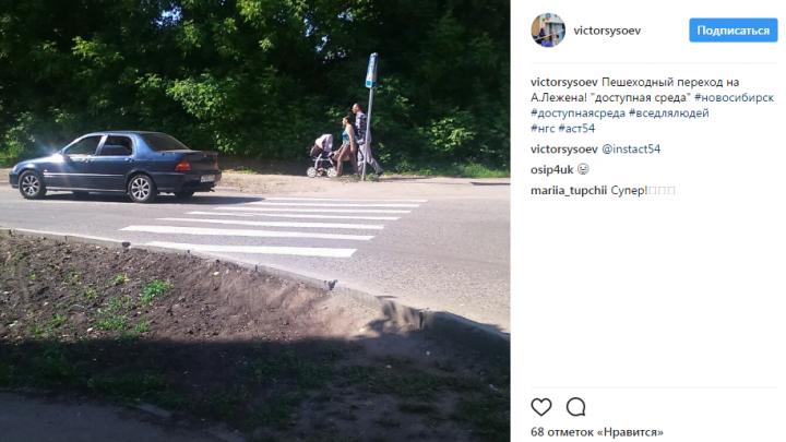 На «Золотой Ниве» нашёлся сомнительный пешеходный переход