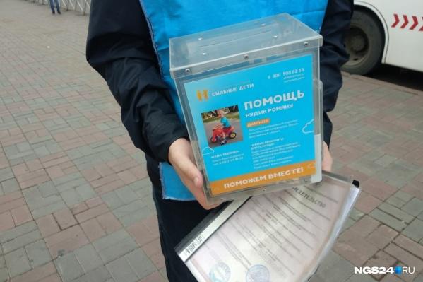 Волонтеры по требованию показывают копию лицензии