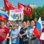Депутаты за: заксобрание Челябинской области поддержало повышение пенсионного возраста