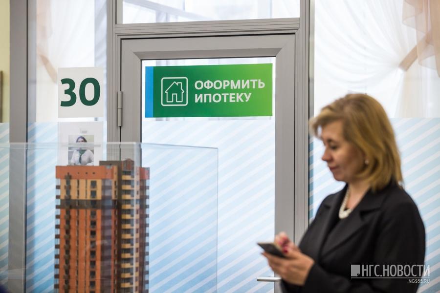 ОКБ: ВIII квартале русские банки выдали практически 9 млн кредитов
