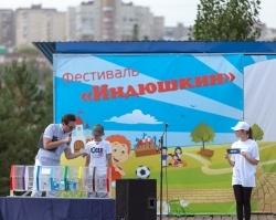 Более шести тысяч уфимцев собрались на семейном фестивале