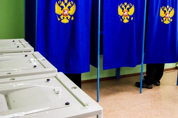 Выборы губернатора состоятся во второе воскресенье сентября