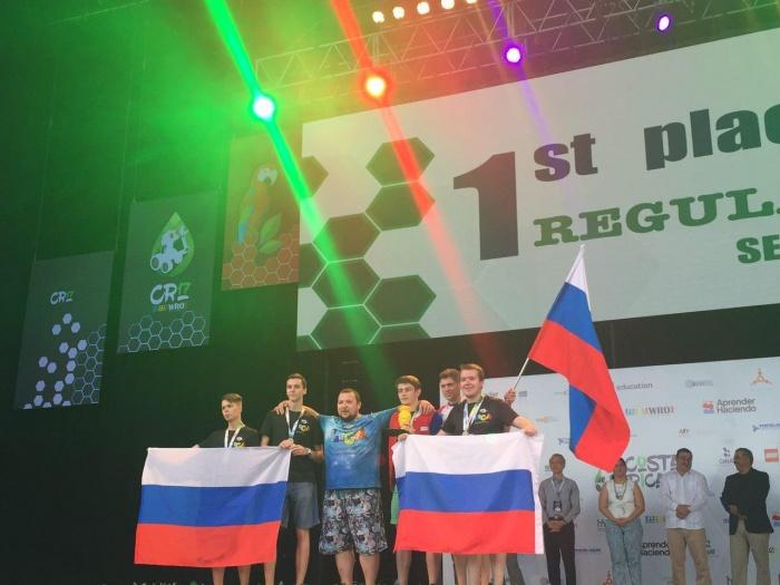 Новосибирская команда «Лига Роботов — Бином»