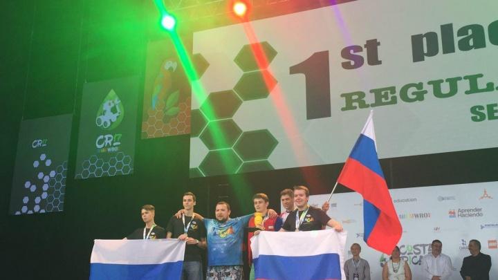 Три студента из Новосибирска сделали турбины для электростанций на соревнованиях в Коста-Рике