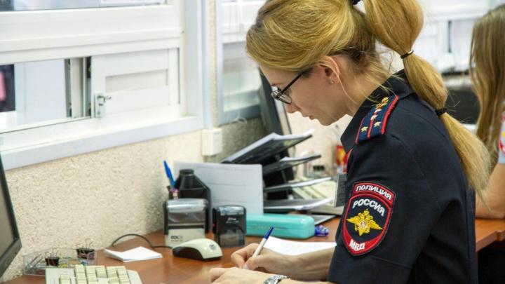 В Перми временно не работает отдел ГИБДД на улице Спешилова