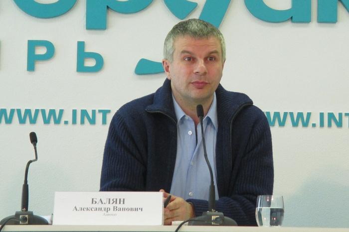 Адвокат Александр Балян