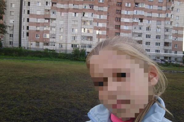 Девочке было 14 лет