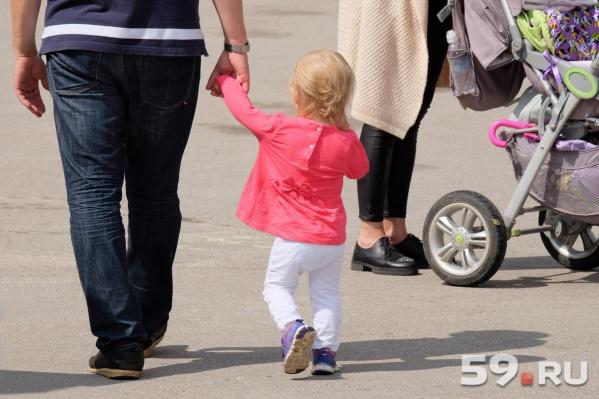 В Прикамье активно помогают семьям, в которых появился первый ребенок