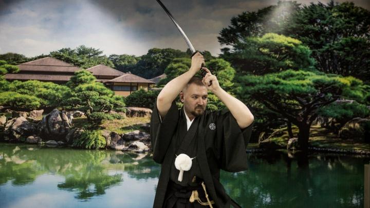 В Ленинском районе открылась школа самураев