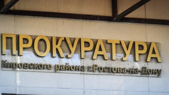 Стройфирма вернула работникам 11 миллионов рублей после вмешательства прокуратуры