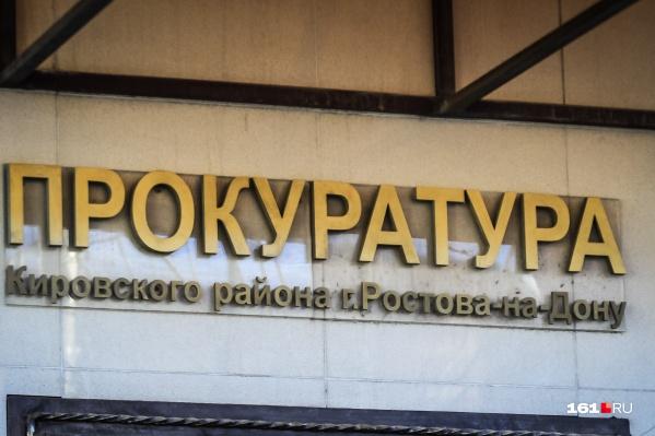 Долг по зарплате в 11 миллионов рублей стал известен в ходе прокурорской проверки