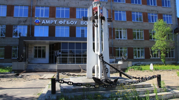 В Архангельске решили закрыть морской рыбопромышленный техникум