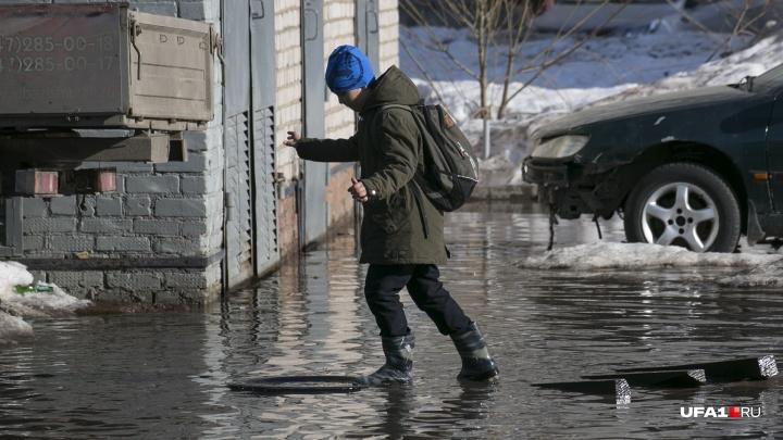 Лучше бы ливневки сделали: в Уфе создадут интерактивную карту ливневой канализации