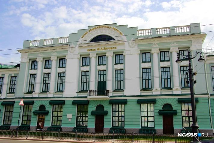 Музей врубеля омск цена билета билеты в театр куклачева официальный сайт цены