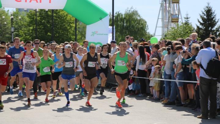 Зеленый марафон от Сбербанка приглашает участников на забег