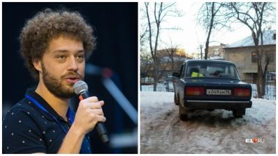 «Оставляйте машины на платной парковке»: Илья Варламов ответил уральским гряземесам