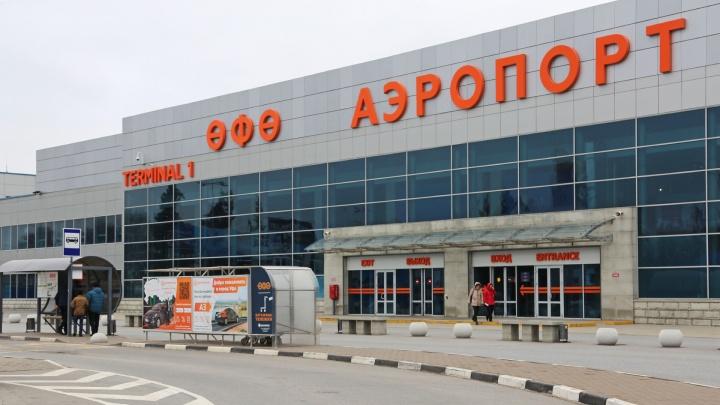 В уфимском аэропорту с самолета сняли двух дебоширов