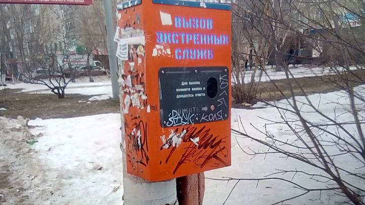 В нижегородском правительстве рассказали, куда нужно жаловаться на сломанные экстренные кнопки