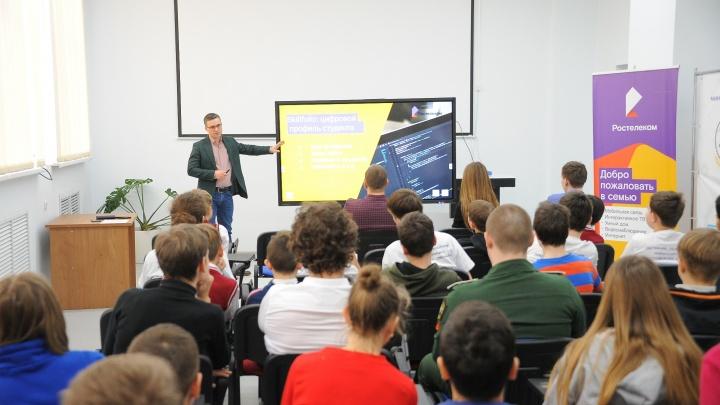 Ростовским школьникам рассказали, как стать цифровыми лидерами