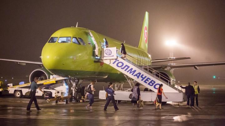 Авиарейс из Новосибирска в Южную Корею задержали из-за угрозы теракта