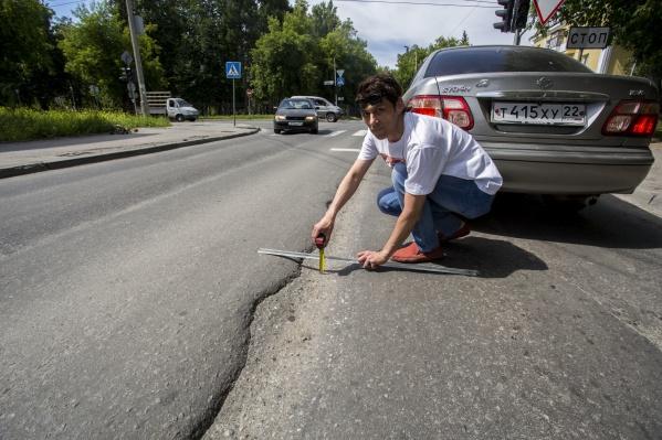Корреспондент НГС измерил ямы на дорогах Новосибирска