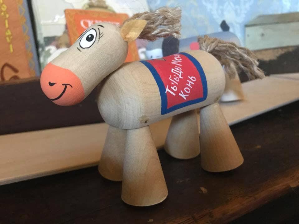 Тыгыдымский конь стал лучшим сувениром-игрушкой