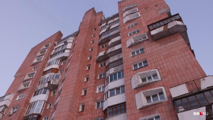 Возле дома на улице Революции, в котором рухнули плиты, пробурят скважины