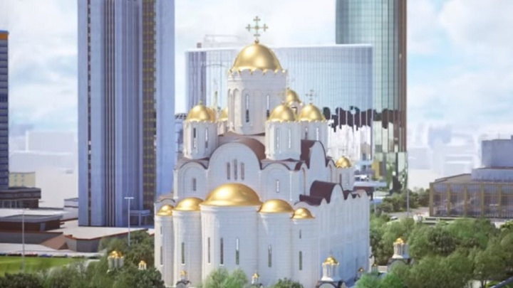 В Екатеринбурге создали рабочую группу по обсуждению нового места для храма: кто в нее вошел