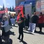 Тюменский митинг против пенсионной реформы превратился в протест с лозунгами против НАТО и войны