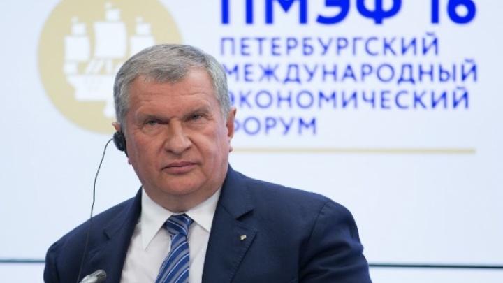 Глава «Роснефти» Игорь Сечин прилетел в Красноярск
