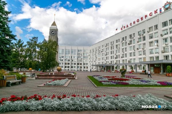 Главы районов Красноярска отчитались о доходах