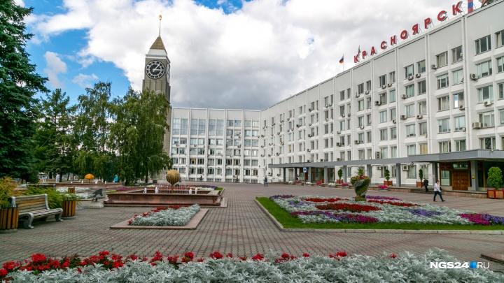 Главы районов Красноярска отчитались о доходах: смотрим, кто богаче