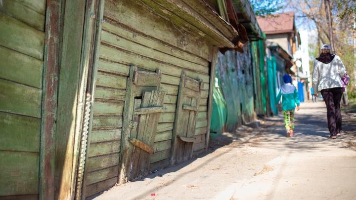 На ладан дышат: список домов, которые снесут в Самаре до конца 2020 года