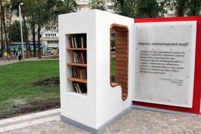 По просьбам жителей установили книжный шкаф