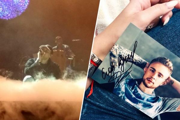 После концерта самые удачливые обзавелись автографом