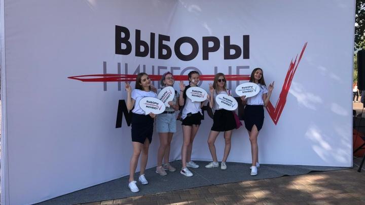 «Мы ведем диалог с молодежью на одном языке»: в Ростове прошла акция в поддержку выборов