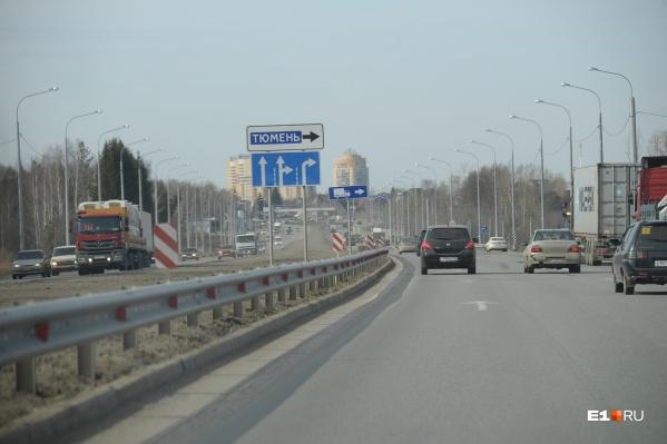 На Челябинском тракте на подъезде к Екатеринбургу разрешат ездить быстрее