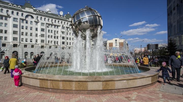 В Новосибирске забили фонтаны