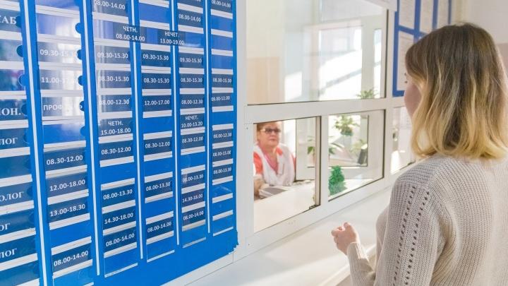 Не более 6 минут: Минздрав заявил о сокращении очередей в самарских поликлиниках
