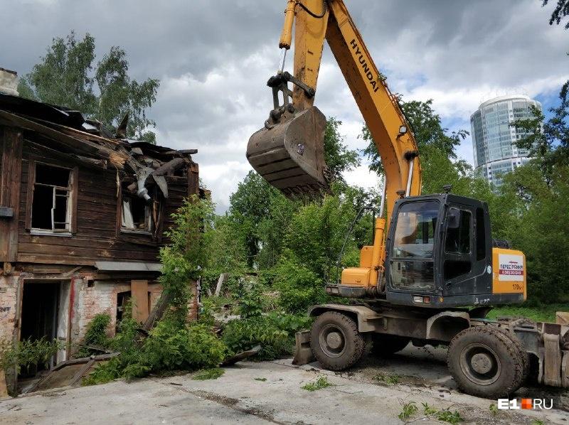 УГМК сносит старинные усадьбы на месте «Екатеринбург-сити»