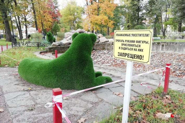 Рыбинский «парк, где ничего нельзя», закроют для посетителей