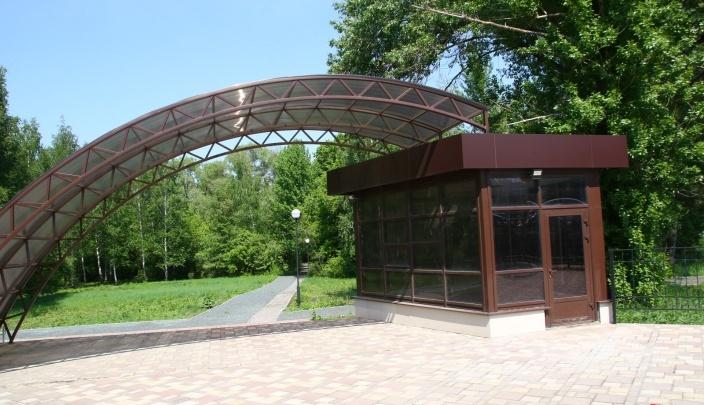 В Самаре открыли для посетителей Ботанический сад