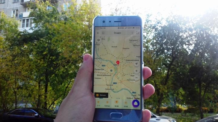 В Омской области появилась карта осадков