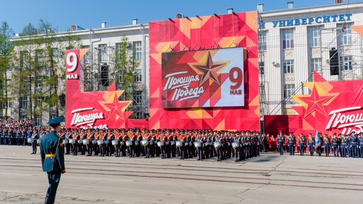 Как отметят юбилейный День Победы в 2020 году и что изменят в Перми при подготовке к празднику