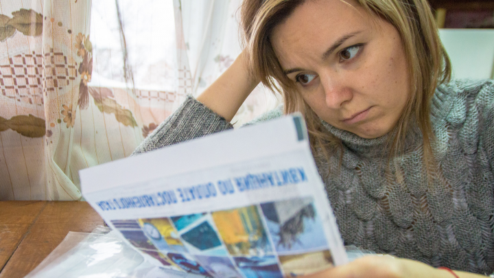 В Самарской области одна семья в среднем тратит на оплату коммунальных услуг 4615 рублей